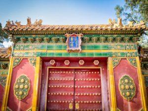 Visita de Palacio Chonghua dentro de la Ciudad Prohibida