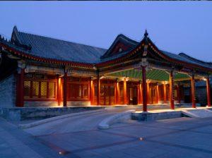 Hotel Aman Summer Palace, Beijing