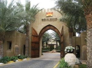bab-al-shams-entrance